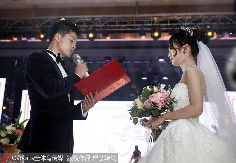 苏炳添宣读结婚誓词