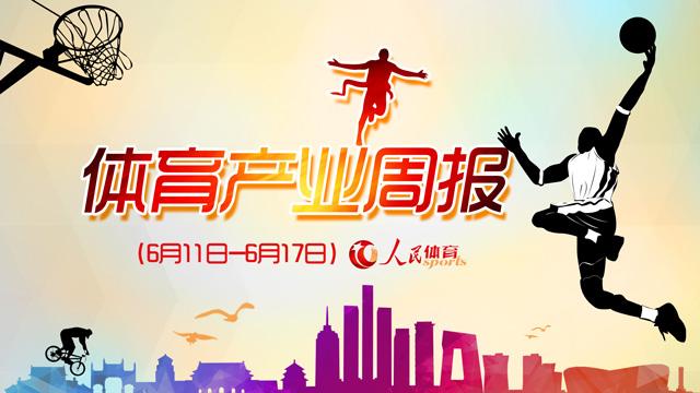 http://www.weixinrensheng.com/tiyu/340918.html