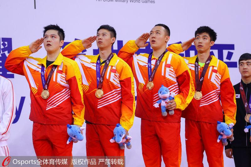 高清:樊振东独得两分中国队3