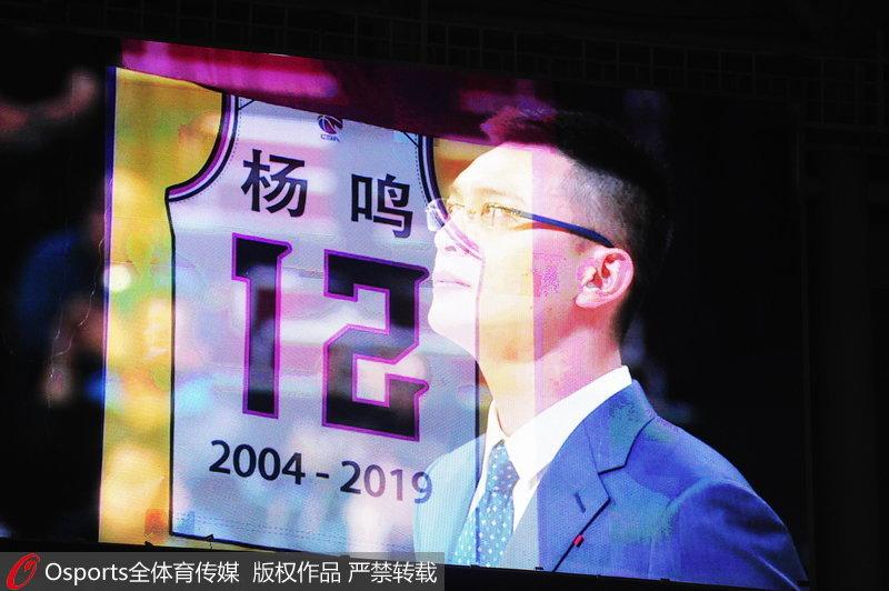 高清:辽宁男篮为杨鸣举行退役仪