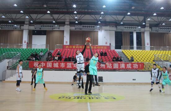 中国城市篮球联赛杭州站火热开启